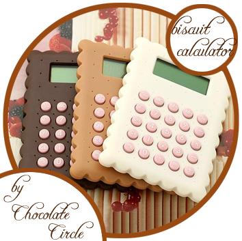 biscuitcalculator
